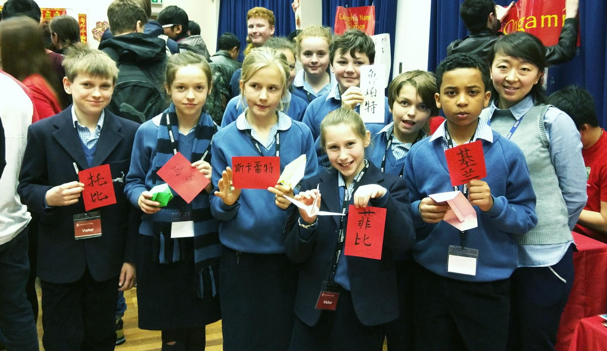Walhampton Boarding School Chinese New Year