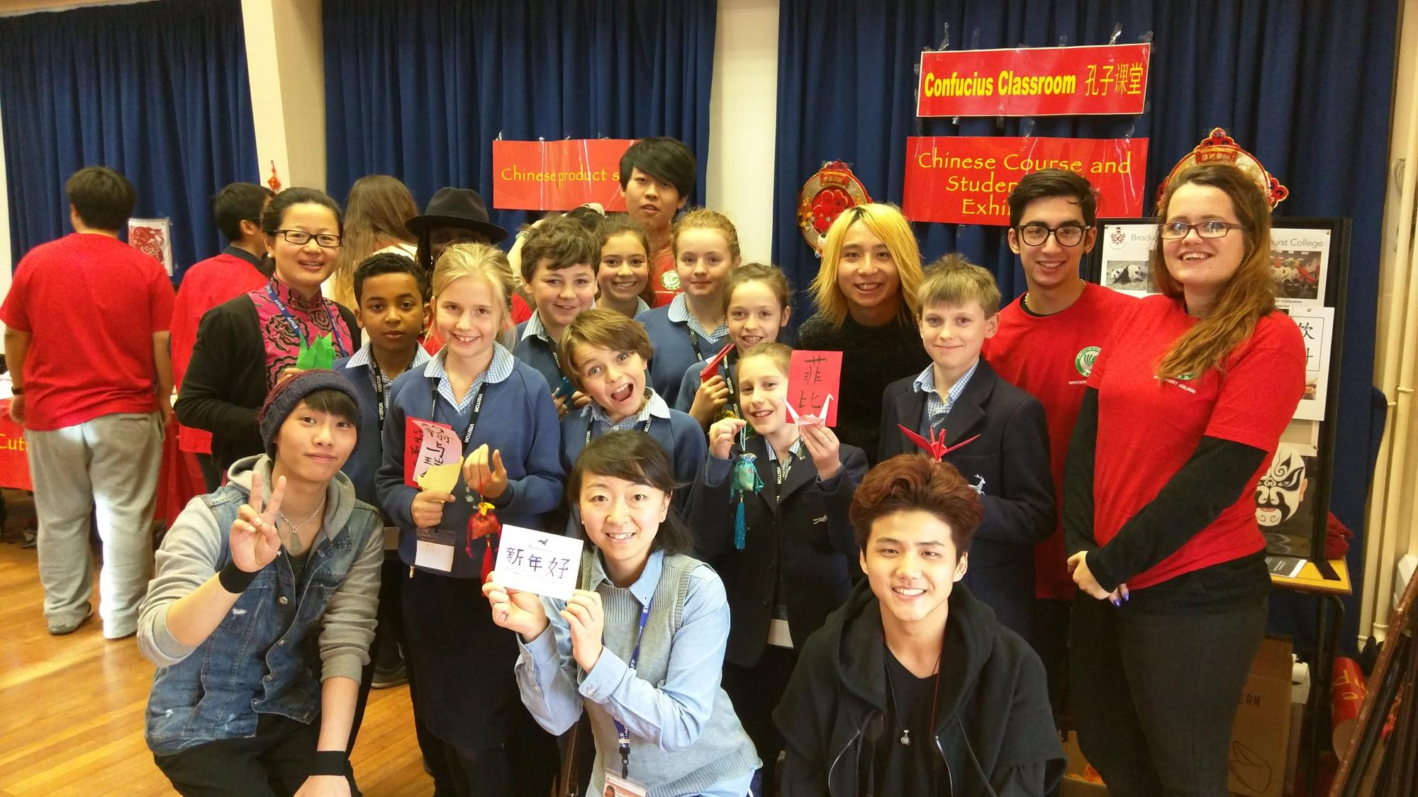 Walhampton Private School Chinese New Year